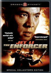 The Enforcer DVD cover art