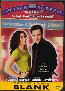 Grosse Pointe Blank DVD cover art