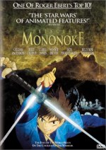Princess Mononoke DVD cover art