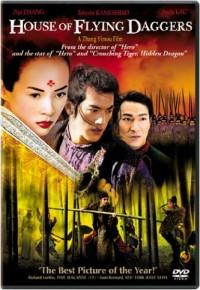 House of Flying Daggers DVD cover art
