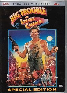 Big Trouble in Little China DVD cover art