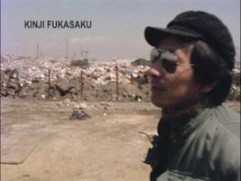 yakuza-papers-kinji-fukasaku