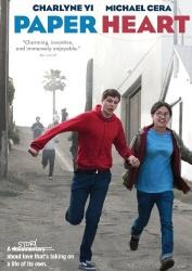 Paper Heart DVD cover art
