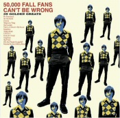 The Fall: 50,000 Fall Fans Can't Be Wrong