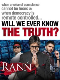 Rann movie poster