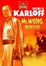 Mr. Wong, Detective DVD