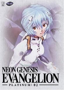 Neon Genesis Evangelion, Platinum: 02 DVD