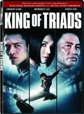 King of Triads DVD