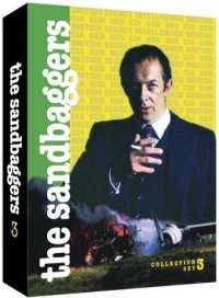 Sandbaggers Set 3 DVD