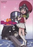 Mao-Chan, Vol. 3: Song of Defense (2003) - DVD Review
