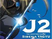 Jubei-Chan 2: The Counterattack of Siberia Yagyu, Vol. 2: Vendetta