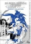 Bubblegum Crisis: Tokyo 2040 Perfect Collection (2002) - DVD Review