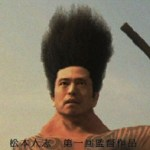Big Man in Japan