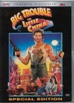 Big Trouble in Little China (1986) - DVD Review