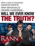 Rann (2010) - Movie Review