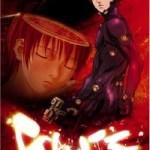 Gantz, Vol. 1: Game of Death DVD