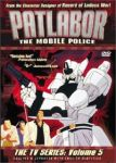 Patlabor: The Mobile Police: The TV Series, Vol. 5 (1989) - DVD Review