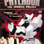 Patlabor: The Mobile Police: The TV Series, Vol. 5