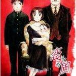 Koi Kaze, Vol. 3: The Decision DVD