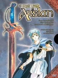 Heroic Legend of Arslan DVD