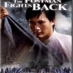 Postman Fights Back DVD
