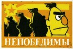 For the Glory of the Muppet Motherland!