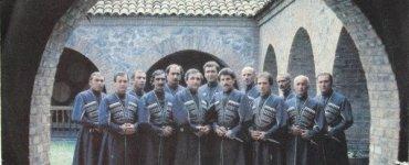 Tsinandali Choir