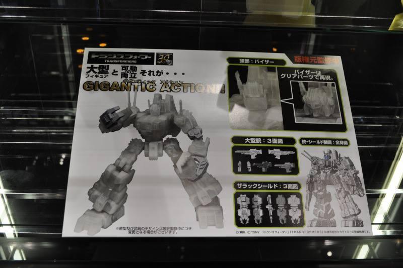 Gigantic Action Megazarak, Also known As……. Scorponok!!??!!