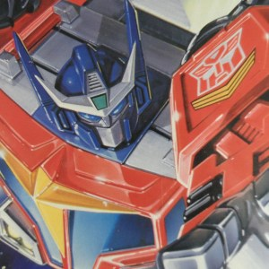 Star Convoy 18 Title