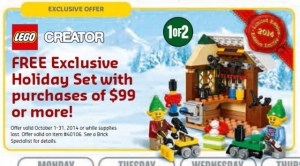2014-LEGO-Holiday-Set-40106