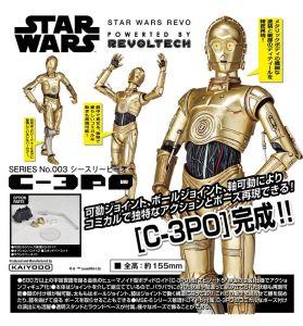 Revo C-3PO (1)