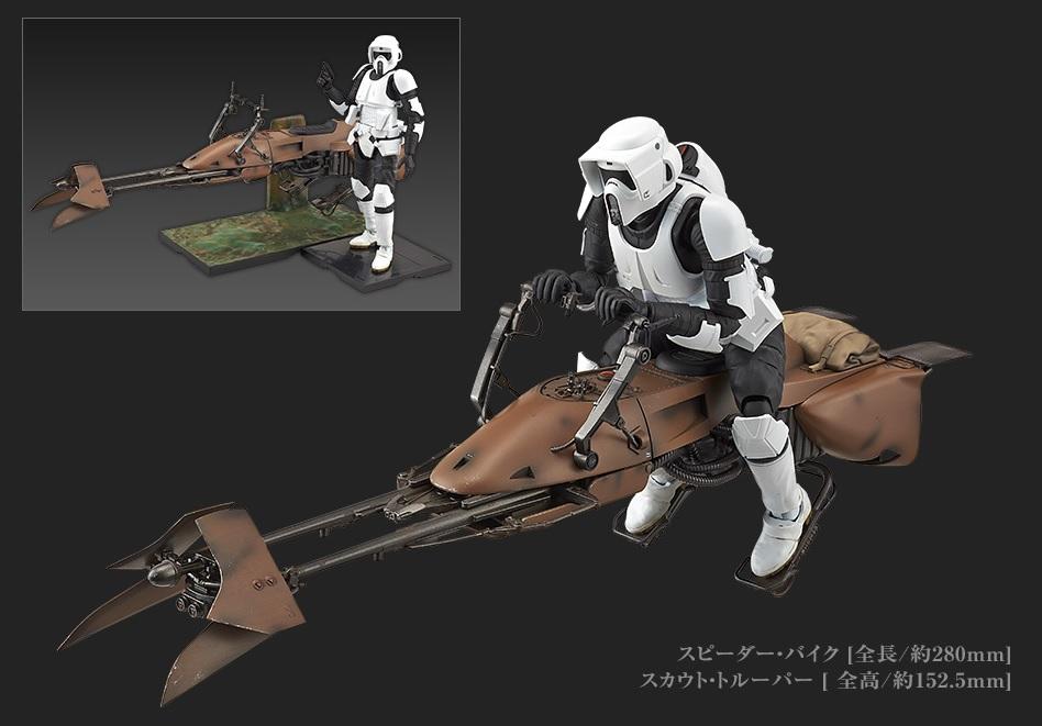 Star Wars 1 12 Scale Biker Scout Trooper With Speeder Bike