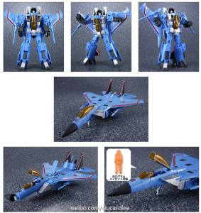 Takara MP 11 Thundercracker (7)