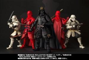 Star Wars Movie Realization Akazonae Royal Guard (8)