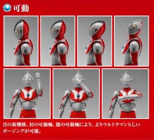 SH-Figuarts-Ultraman-Figure-010