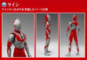 SH-Figuarts-Ultraman-Figure-011