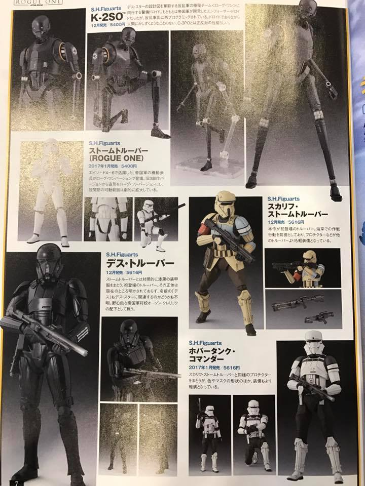 Rogue One SH Figuarts Preview