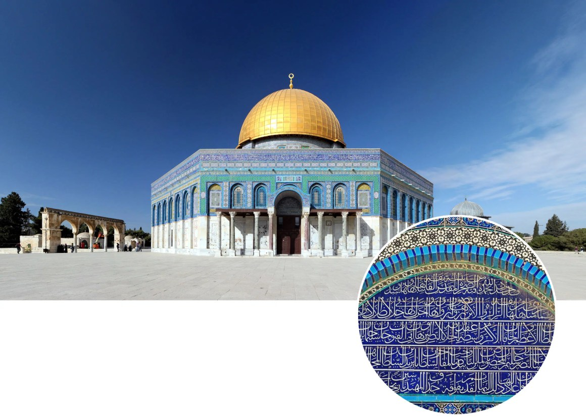Dome of the Rock details