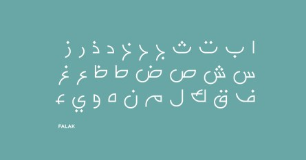 stanza-coffee-falak-typeface