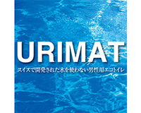 URIMAT