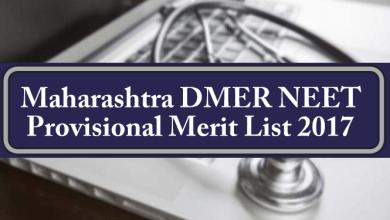 Maharashtra DMER NEET Provisional Merit List 2017
