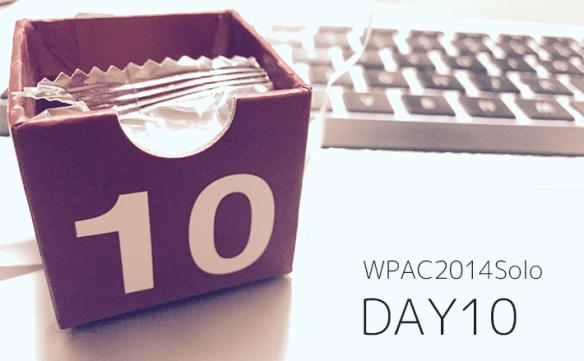 wpac2014head_day10