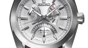 La nueva colección de Seiko, Ananta