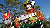 mickeys-jingle-jungle-parade-04-170x96
