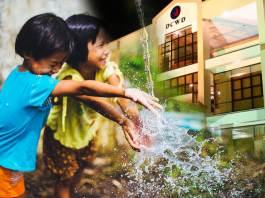 Dumaguete City Water District