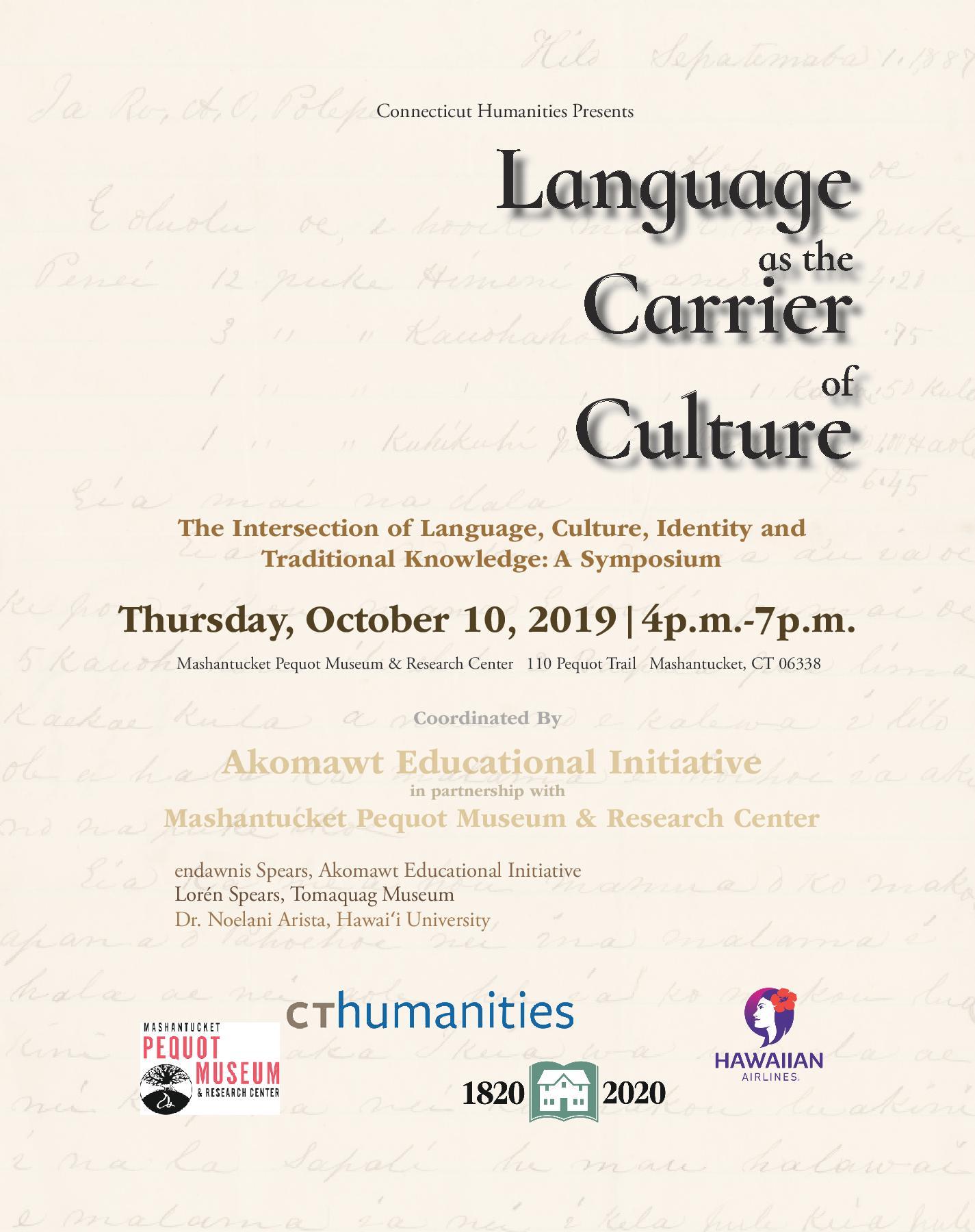 CT Humanities Symposium Promotion