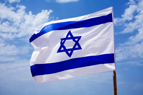 Israel independence: the flag
