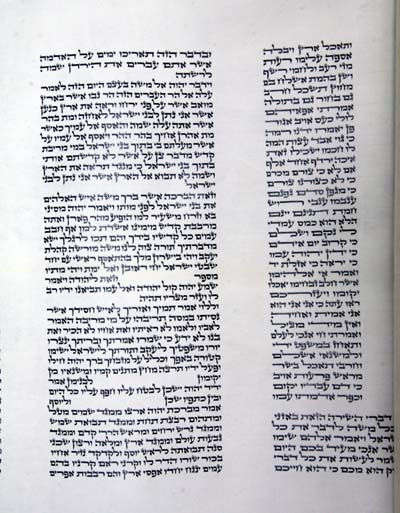 Revelation in words of a Torah scroll