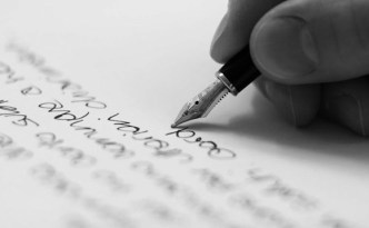 se souvenir de la lettre