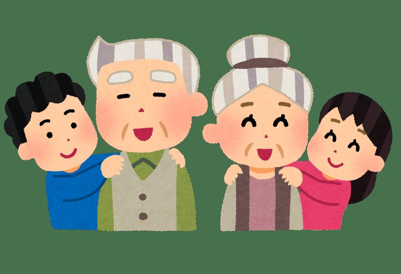敬老の日プレゼントランキング孫から祖父母へ贈って喜ばれるもの5選